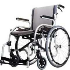 Portable Wheel Chair Covers For Wholesale The Benefits Of Using Wheelchairs Quick View