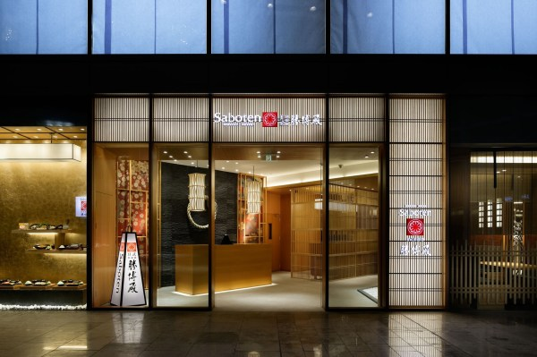 Saboten Beijing 1st Doyle Collection Karmatrendz
