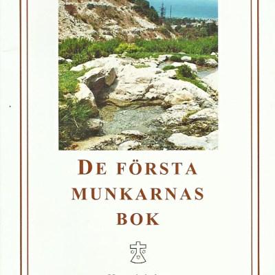 De första munkarnas bok