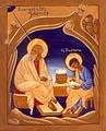 Helige aposteln Johannes
