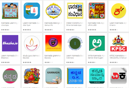 Kannada Apps for students education and career