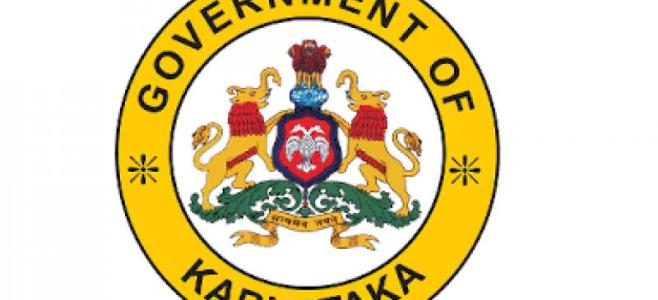 Govt websites address karnataka