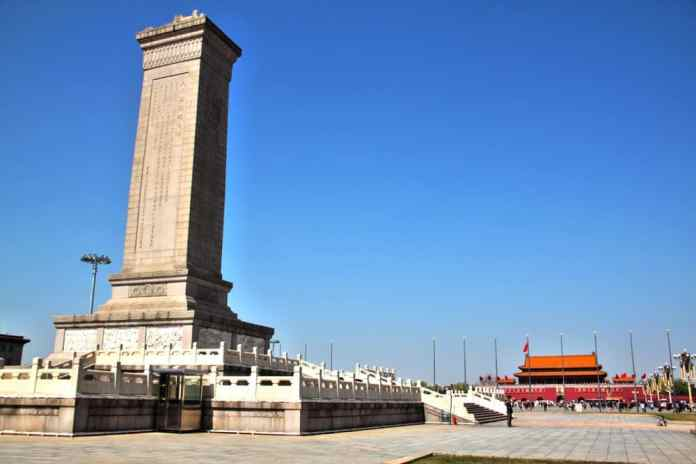 Tiananmen Square Beijing guide