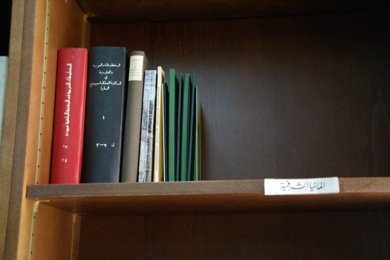 """in der Bibliothek gab es tatsächlich eine Abteilung """"Ostdeutschland"""":-)"""
