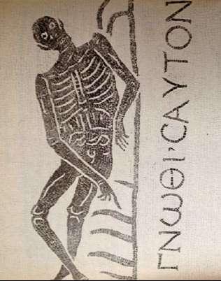 """""""Erkenne Dich selbst"""". Inschrift am EIngang des Apollon Tempels in Delphi. Bild entnommen aus: http://systemisch-weiter-denken.de/de/programm/galerie2.php"""