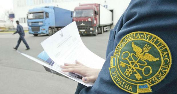 Nincs szkennere a kárpátaljai vámhivatalnak
