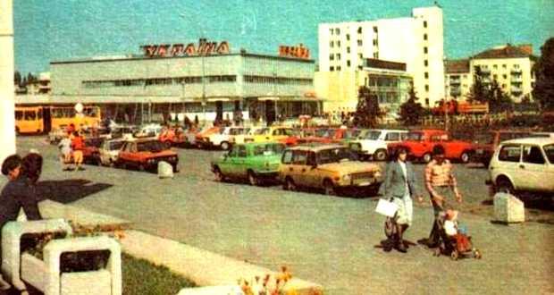 Kárpátalja anno: Ungvár áruháza 1969-ben