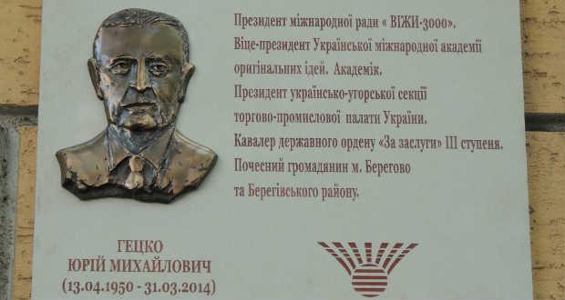 Emléktáblát avattak Heckó György tiszteletére
