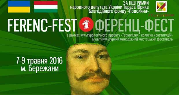 A Rákóczi-főiskola is bemutatkozik a brezáni Ferenc-feszten
