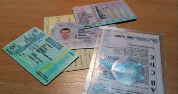 A kötelező jogosítványcseréről