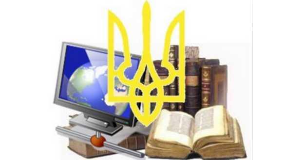 A kárpátaljai magyar szervezetek készek egyeztetni az ukrán szaktárcával