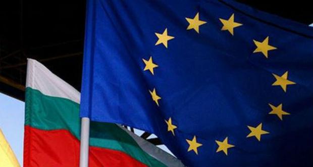 Január elsején Bulgária veszi át az Európai Unió soros elnökségét