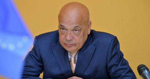 Moszkal beperelte a Pénzügyminisztériumot