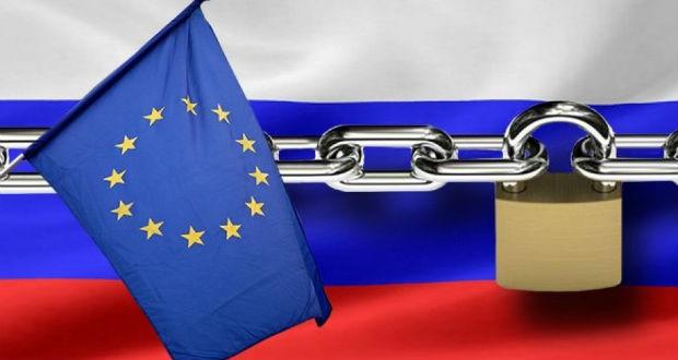 Kilenc újabb névvel bővült az Európai Unió szankciós listája