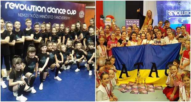 Beregszászi sikerek a Revolution Dance Cup nemzetközi táncversenyen