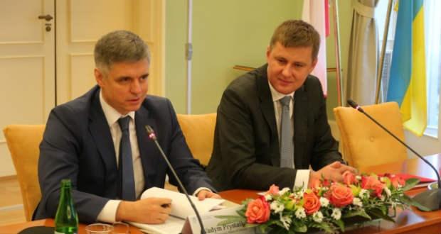 Petrícek: a Cseh Köztársaság nem ismeri el a Krím annexióját