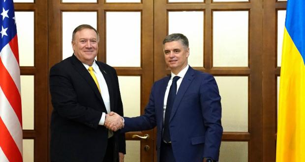 Kijev örül, hogy vége az impeachment eljárásnak