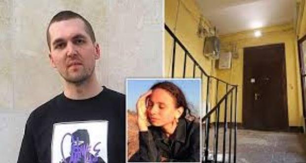 Férje meggyilkolásával vádolták meg Andy Cartwright rapper feleségét