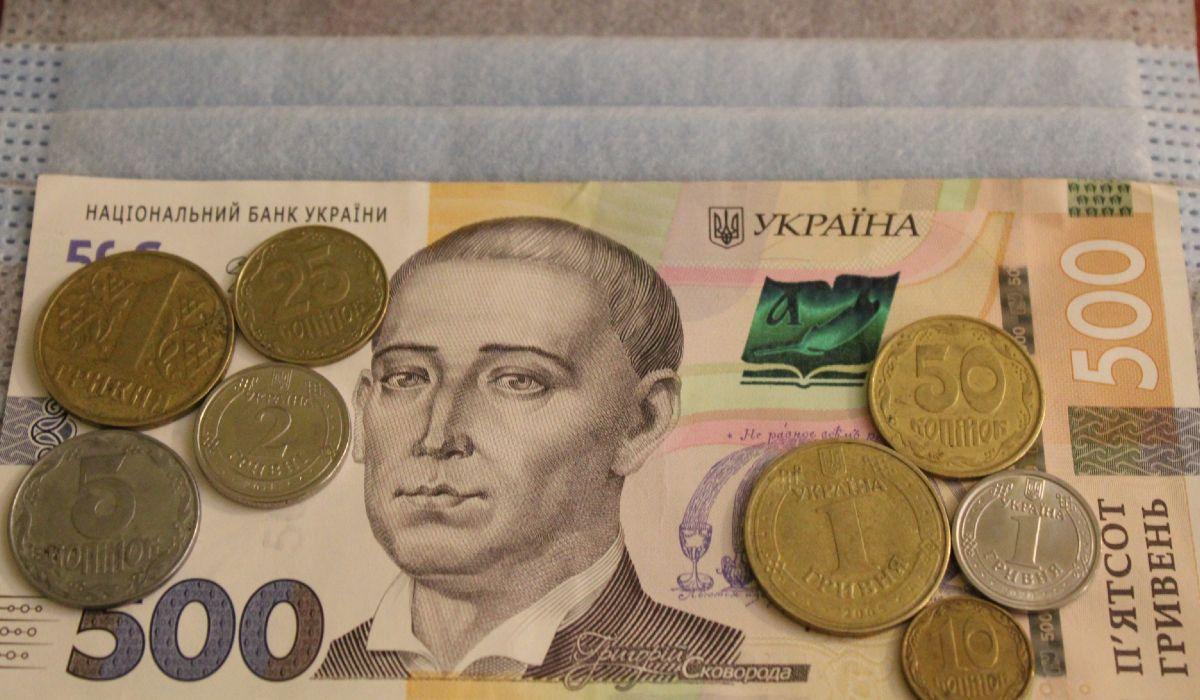 pénz maszk hrivnya kopijka