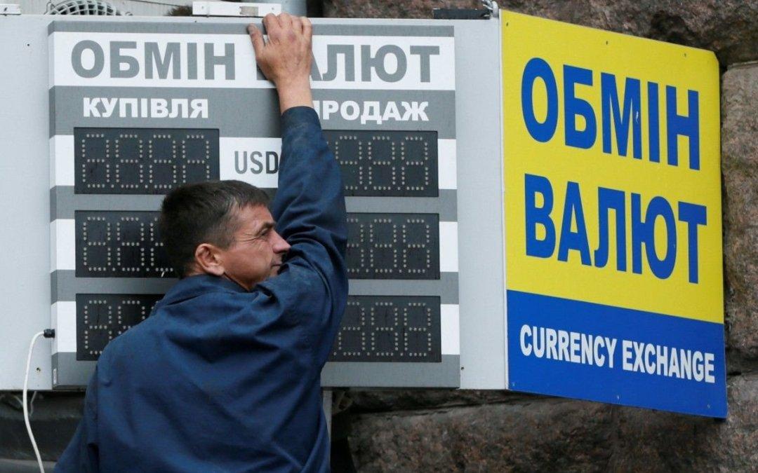 Ismét gyengül a hrivnya árfolyama