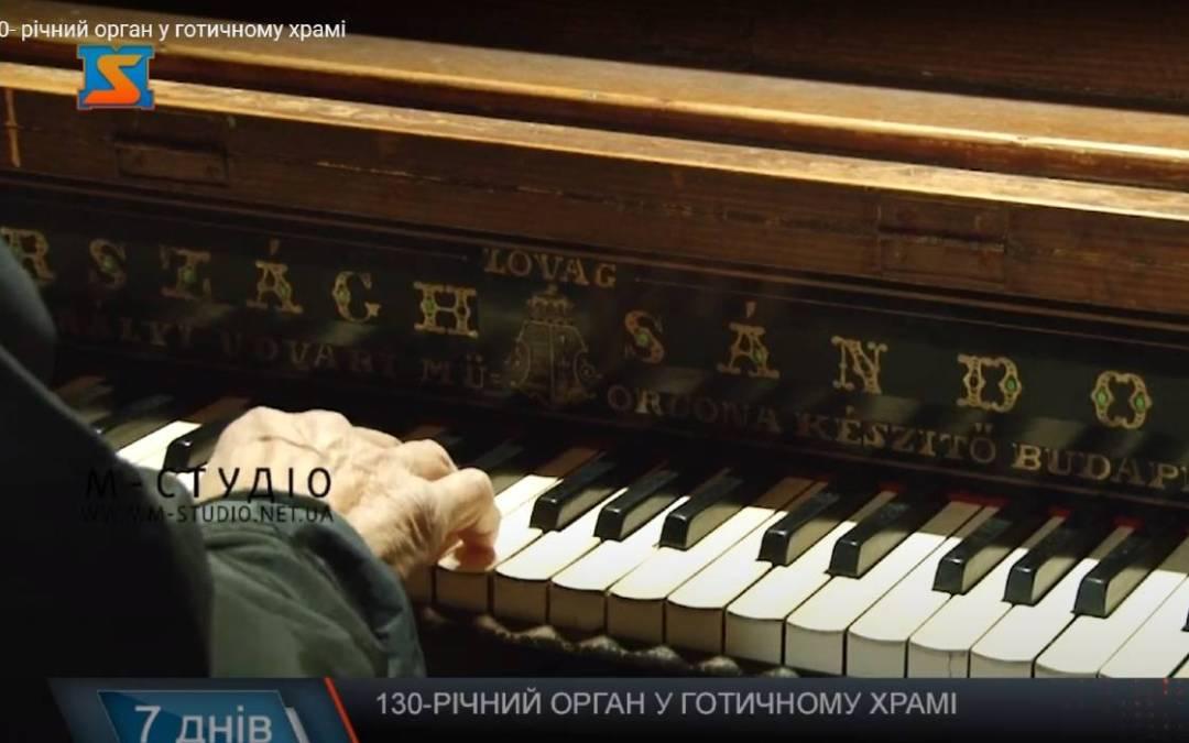 Kárpátalja ma: a királymezői 130 éves orgona