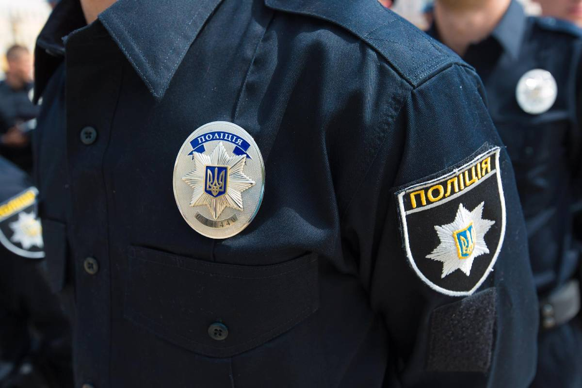 rendőr ukrán
