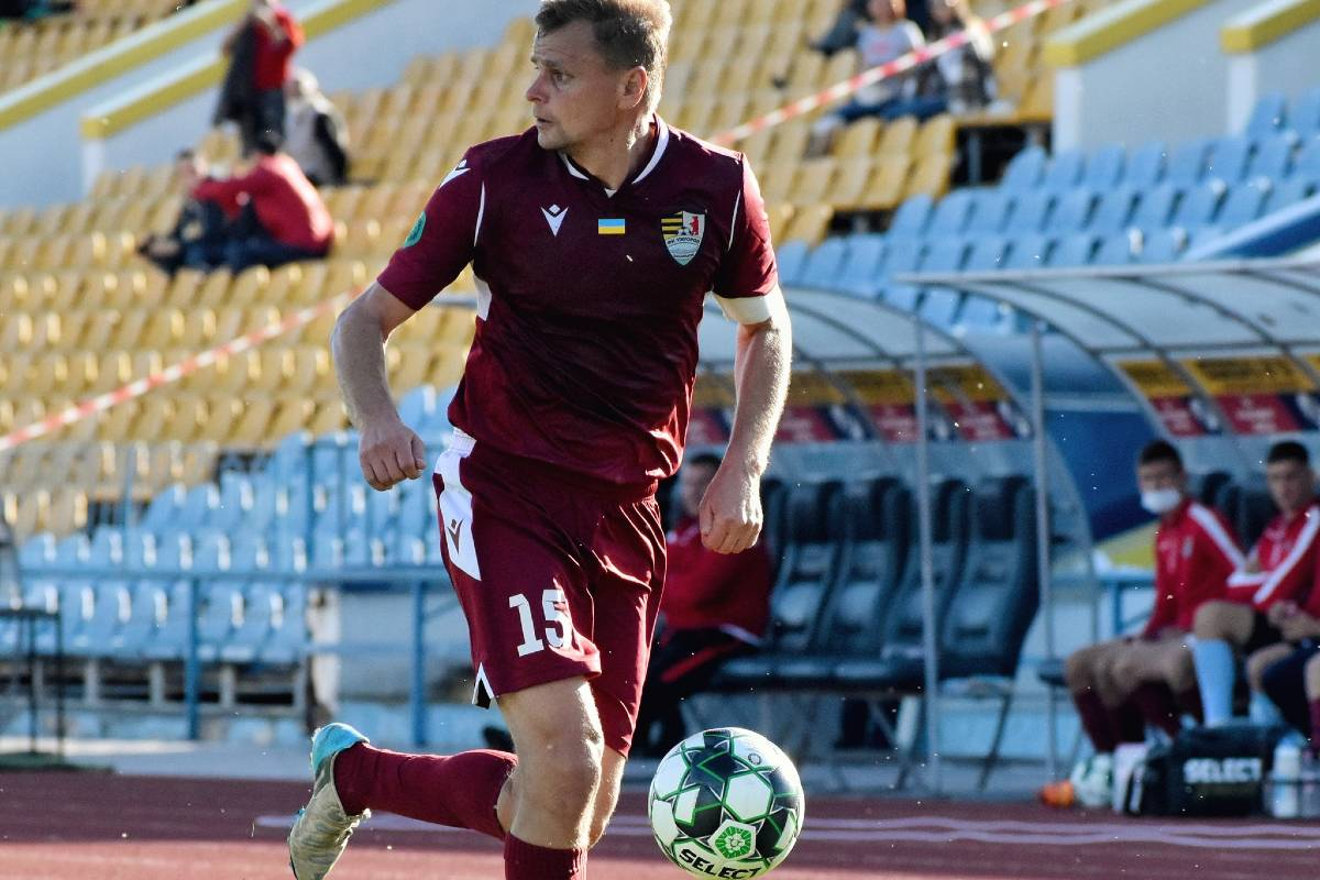 Ungvári FC
