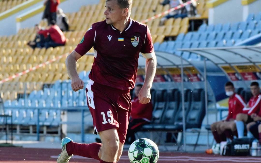 Győzelemmel zárta az évet az Ungvári FC