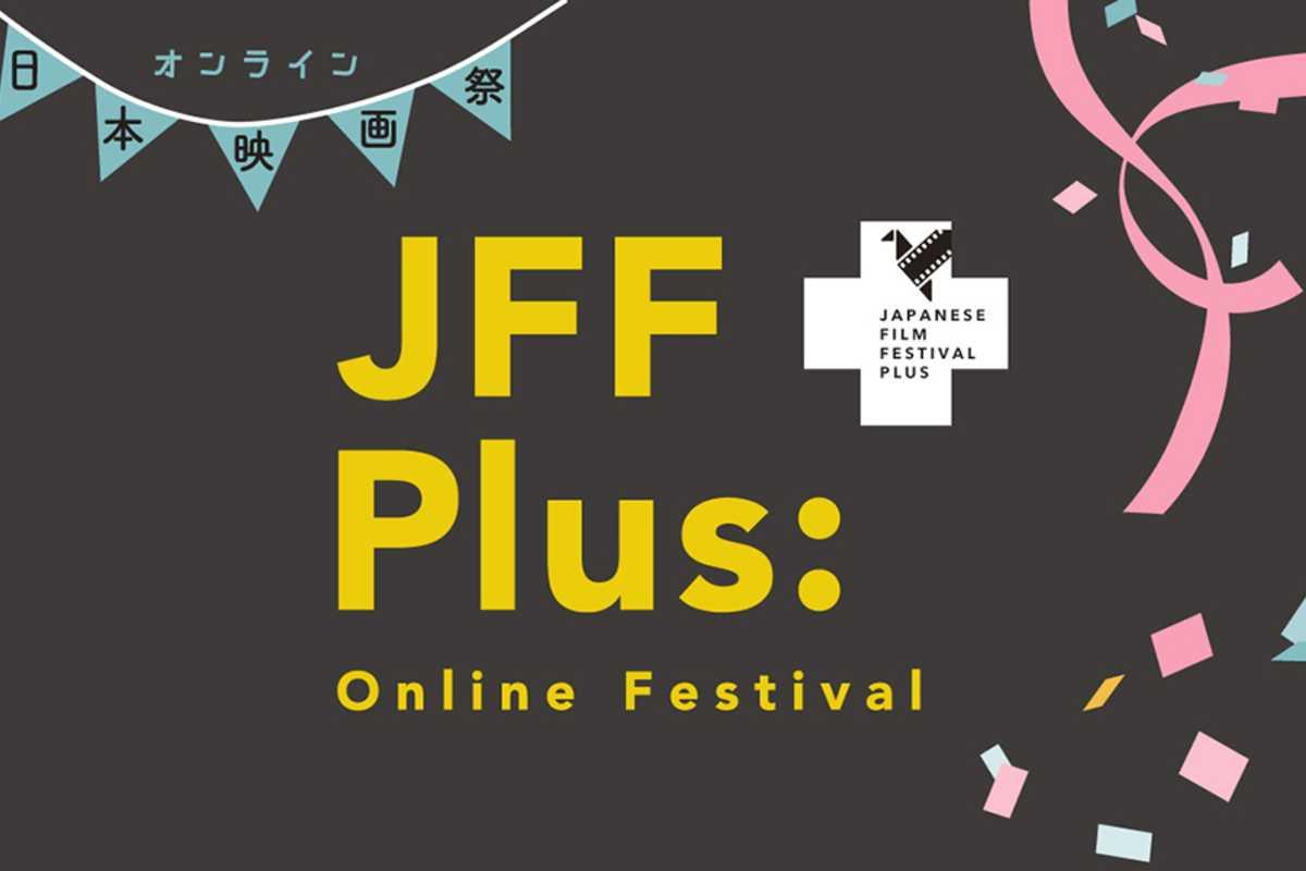 JFF Plus