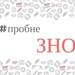 Közel 140 ezer személy regisztrált a próba ZNO-ra