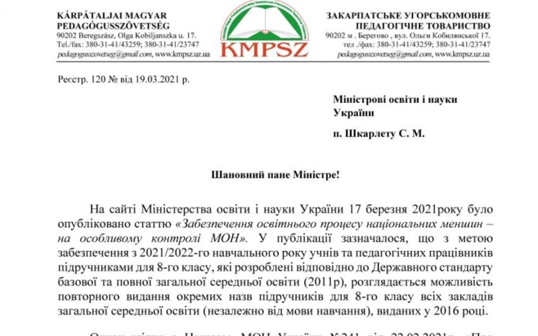 Ígéret van, tankönyv nincs – A KMPSZ levélváltásai a tankönyvrendelések kapcsán