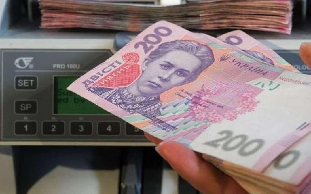Közel 30 százalékkal emelkedett az átlagfizetés Ukrajnában