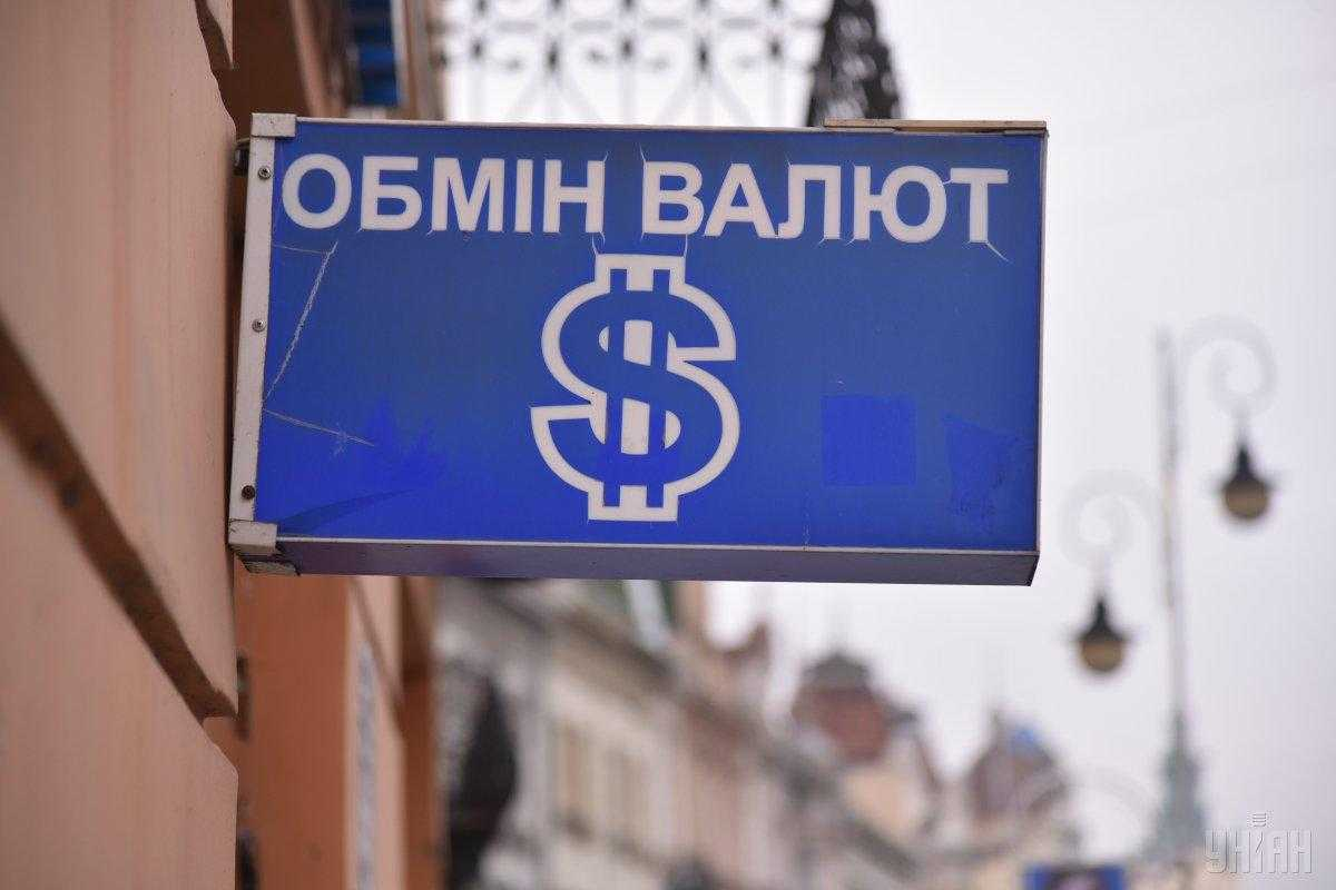 valutaváltó