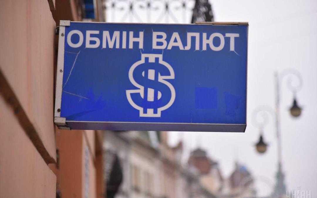 Erősödött a dollár az ünnepek után Ukrajnában