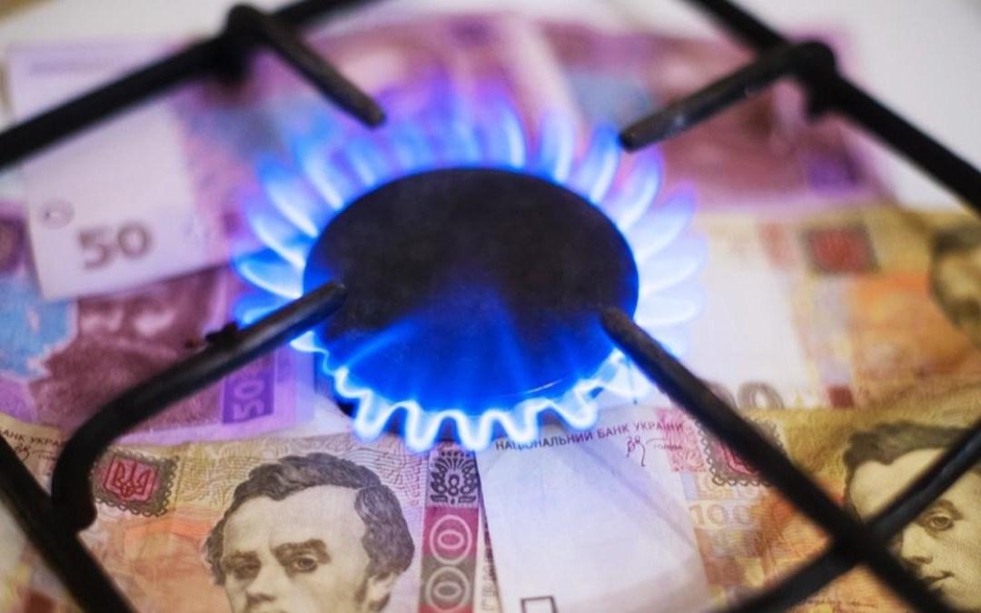 A Naftogaz meghatározta az éves gáztarifát a lakosság számára