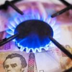 """""""Закарпатгаз Збут"""" та """"Нафтогаз"""" оголосили вартість газу для споживачів"""