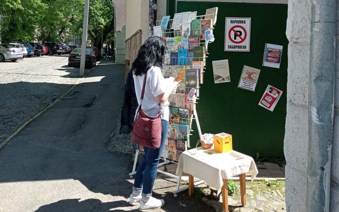 Könyvtári akció Ungváron