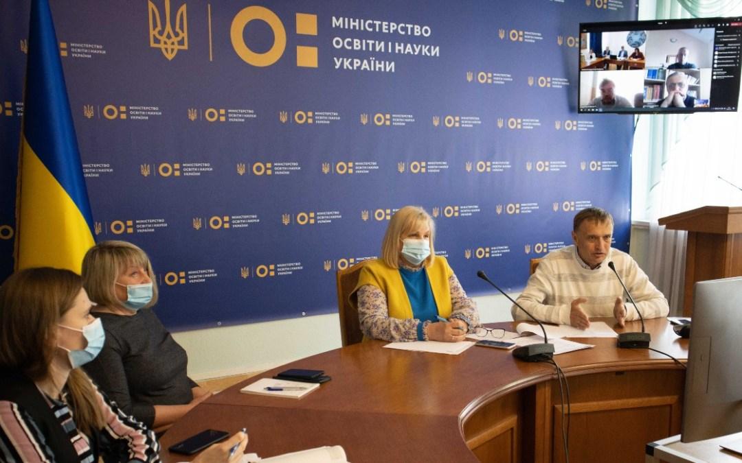 Лідери угорської нацменшини провели зустріч з українським Міністерством освіти щодо вивчення рідної мови