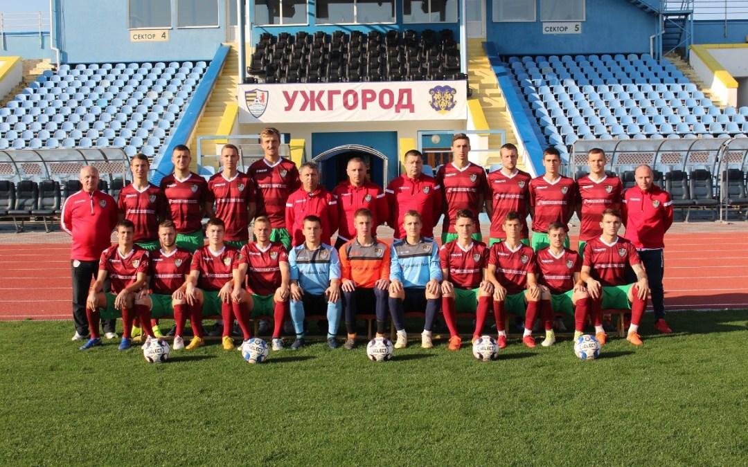 A feljutás küszöbén az Ungvári FC