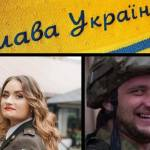 Kopogtató: Dicsőség Ukrajnának! Dicsőség a hősöknek!