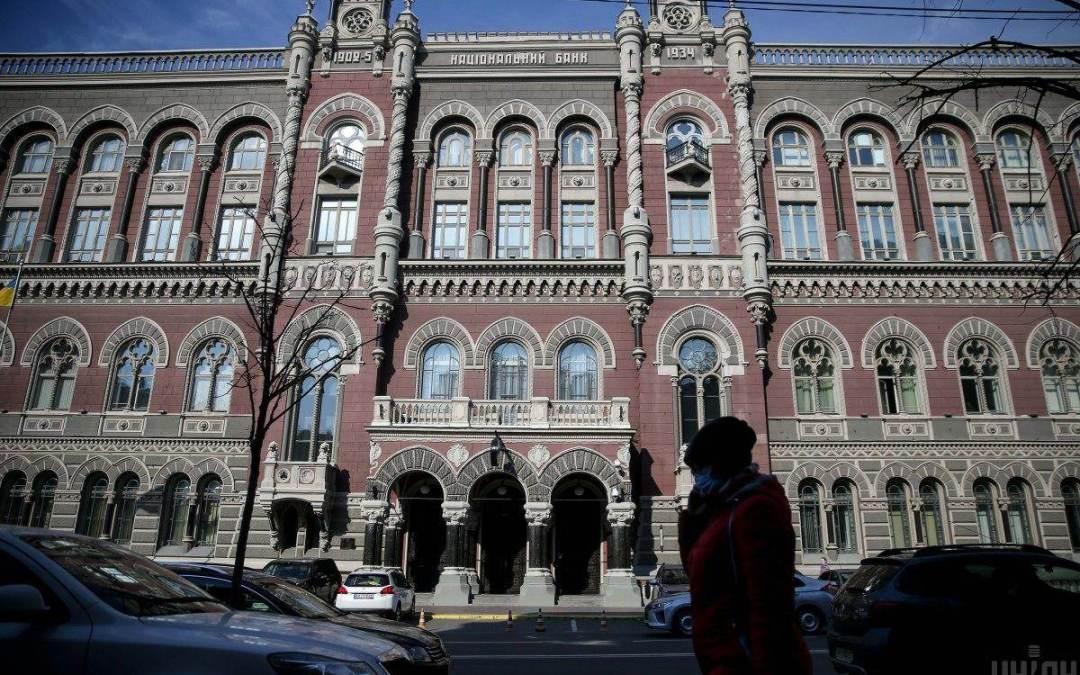 Az ukrán jegybank kamatot emelt