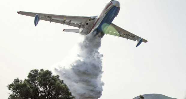 Lezuhant egy tűzoltó repülőgép Törökországban