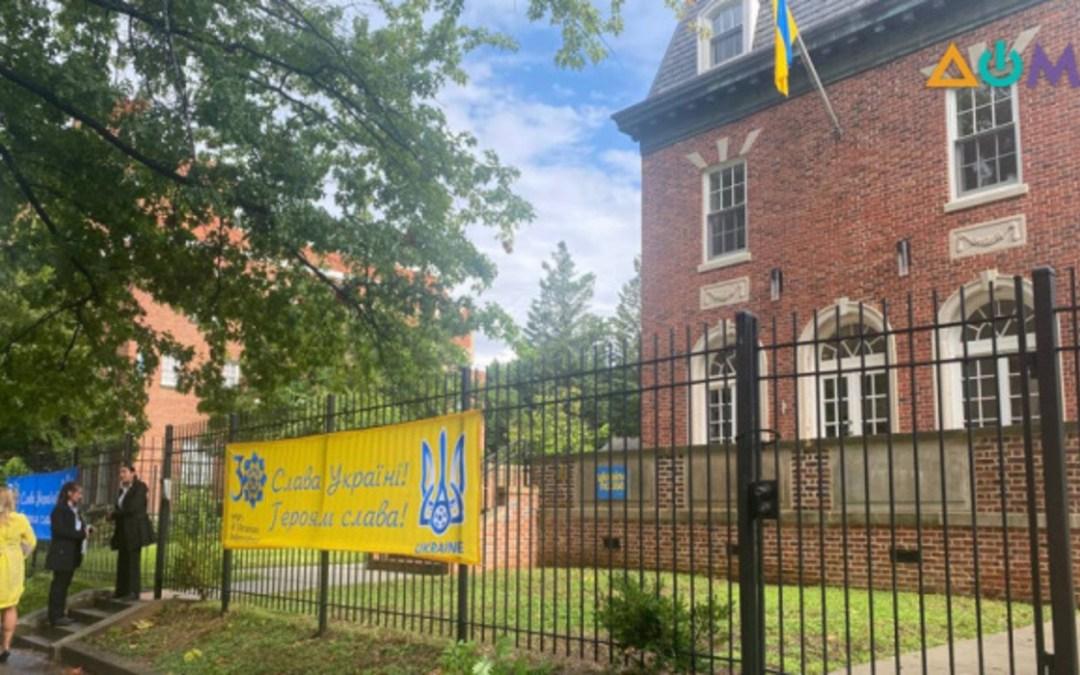 Ukrainian House opened in Washington