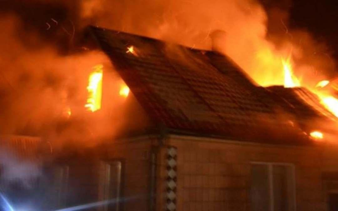 Tűzeset Bátyúban