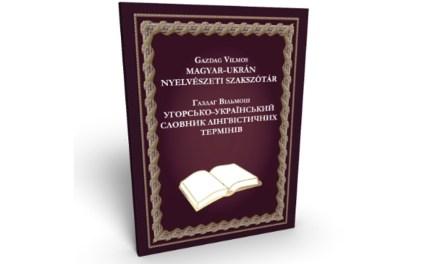 Könyvajánló: Magyar–ukrán nyelvészeti szakszótár