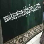 jual karpet masjid murah bandung utara jawa barat