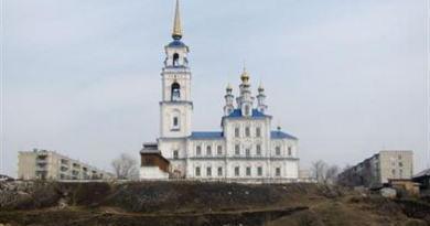 Потомки  первого  строителя  Петропавловского  завода