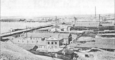 И назвали завод — Богословский