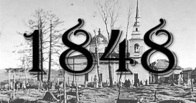 Метрическая книга 1848 года