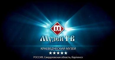 muzeypromo